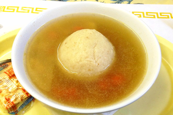 photo of matzo ball soup from Barry's Village Deli, Waban, MA