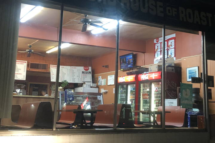 Photo of Bedford House Of Roast Beef, Bedford, MA