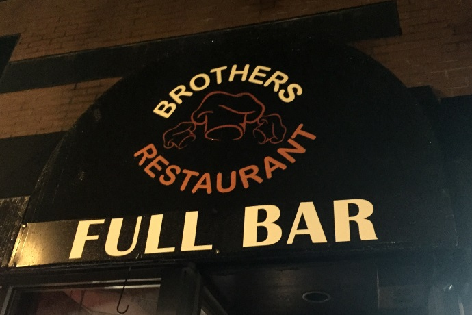 Photo of Brothers Restaurant, Brookline, MA