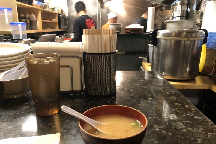 Photo of miso soup from Cafe Mami, Cambridge, MA