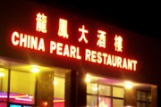 photo of China Pearl, Quincy, MA