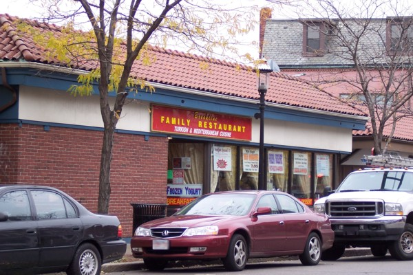 Photo of Brookline Family Restaurant, Brookline, MA