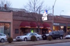 Restaurant Pub Somerville Ma