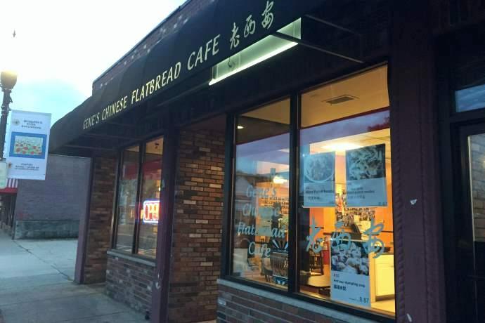 Gene S Chinese Flatbread Cafe Boston Ma