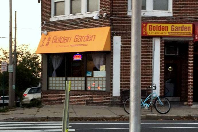 photo of golden garden belmont ma - Golden Garden