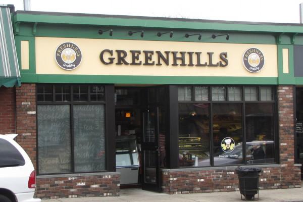 Photo Of Greenhills Irish Bakery Dorchester Ma