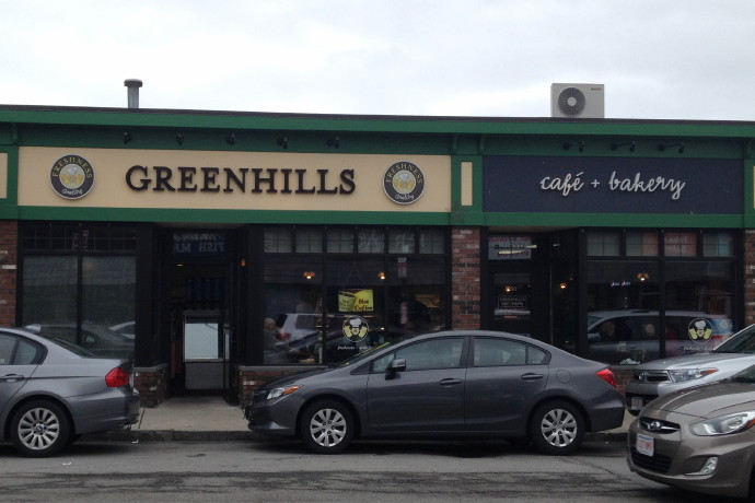 Photo of Greenhills Irish Bakery, Dorchester, MA