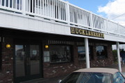 photo of Huckleberry's, Ogunquit, ME