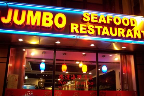 New Jumbo Seafood Boston Ma Photo From Bostons Hidden Restaurants
