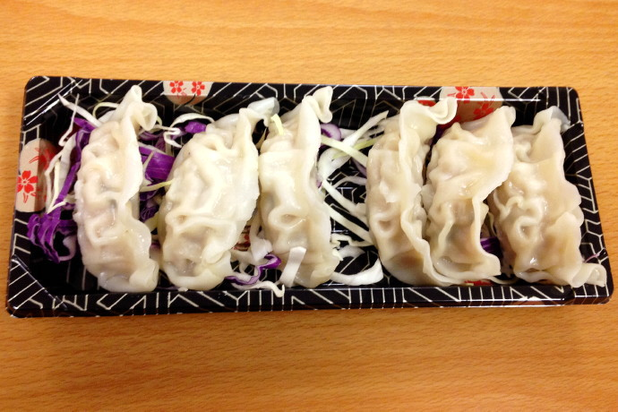 photo of pork gyoza from Kakkoii Sushi and Ramen, Malden, MA