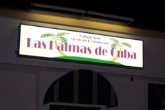 Photo of Las Palmas de Cuba, Hanover, MA