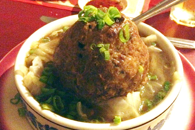 photo of lion's head meatball from Mary Chung, Cambridge, MA