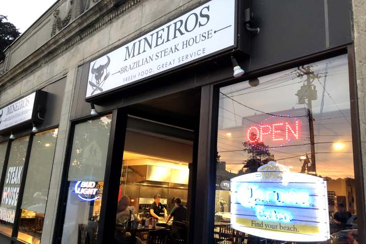 Photo of Mineiros Bar and Steak House, Rockland, MA