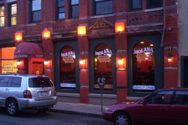 Photo Molana Restaurant Watertown Ma Bostons Hidden Restaurants