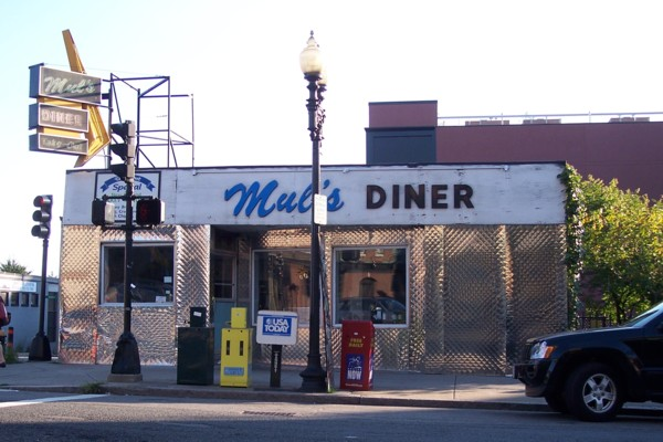 Photo of Mul's Diner, South Boston, MA