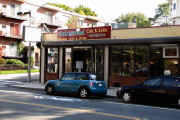photo of the Robinwood Cafe and Grille, Jamaica Plain, MA