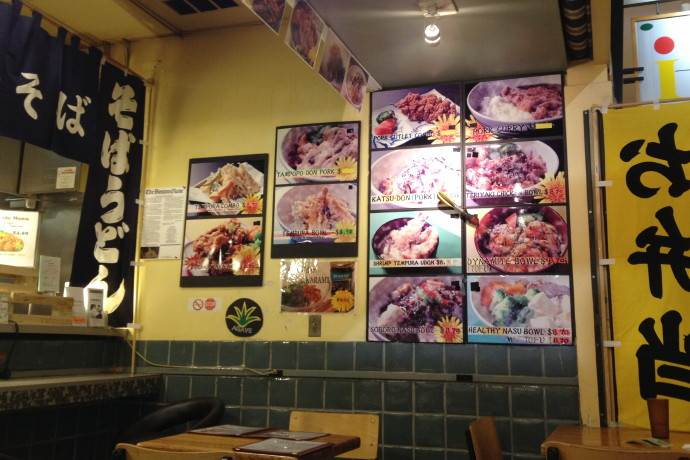 Photo of Tampopo, Cambridge, MA