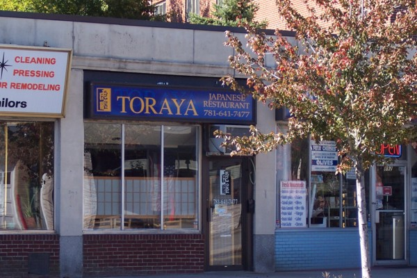 Photo Of Toraya Restaurant Arlington Machusetts