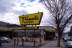 Photo of Tripoli Bakery, a pizza place and bakery in Lawrence, MA