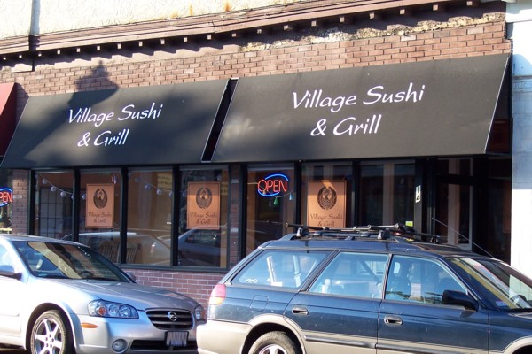 photo of Village Sushi and Grill, Roslindale, MA
